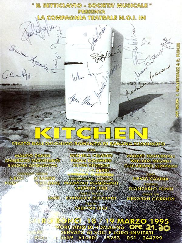 Giancarlo Tonti - Kitchen, 1995