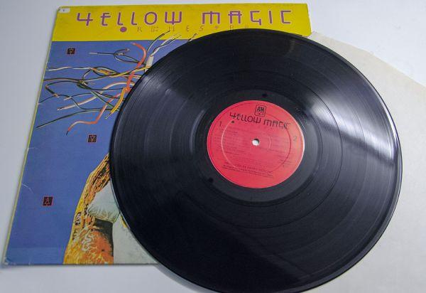 Yellow Magic Orchestra - Tong Poo